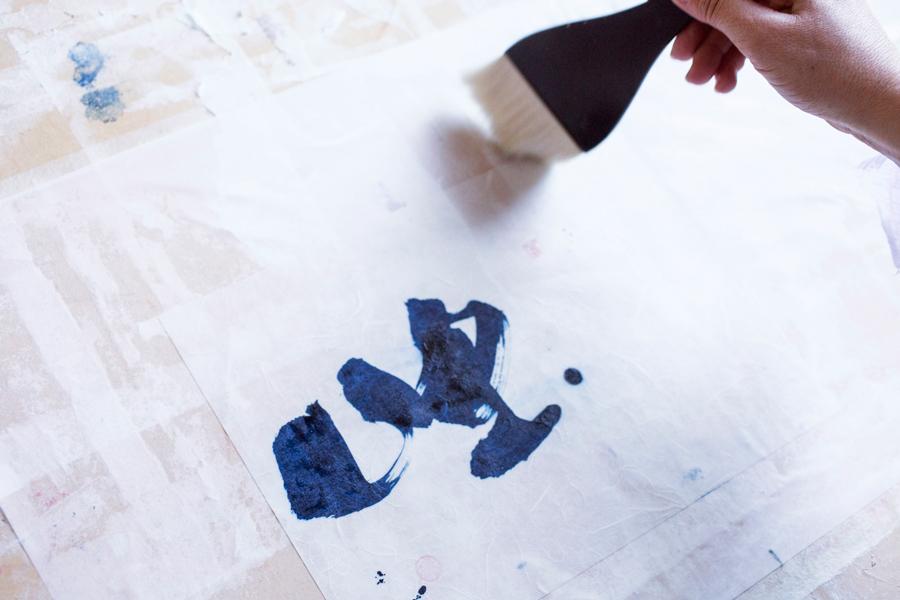 travail-sur-papier-art-du-montage-otsukisama