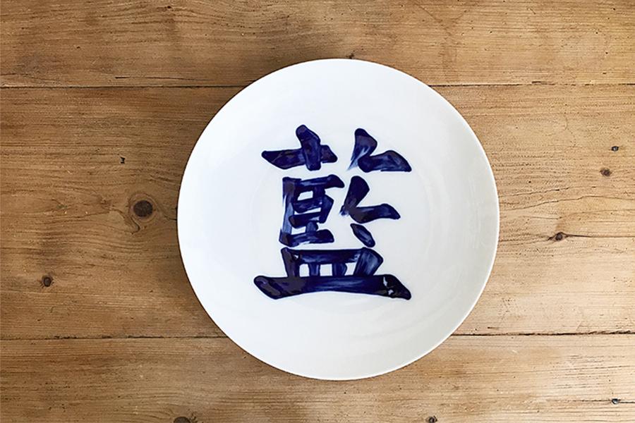 Ideogramme-Indigo-Bleu-de-Sevres-sur-porcelaine-Valerie-Laudier-Otsuki-Sama